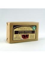 Mydło z masłem Karite - Erboristica 125g