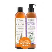 Odbudowujący szampon pszeniczno-owsiany + GRATIS Wygładzająca odżywka do włosów
